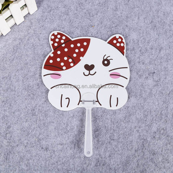 fancy animal design pp plastic advertising hand fan promotional fan animal print hand fan