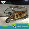 Electric tricycle auto rickshaw for india manufacturers