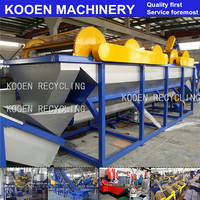 KOOEN Hot sale waste plastic film washing and recycling machine
