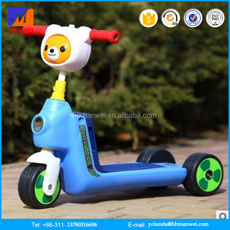 2016 Most Popular toys kids scooter/kids snow scooter/kids toy scooter for sale