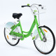 Aluminum alloy factory tianjin city public sharing bike bicycle