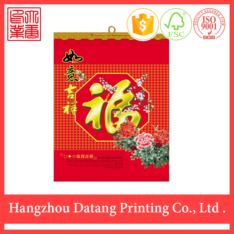 2016 clear design red printed company information custom wall scroll calendar