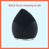 Electric Massage Equipment Facial Cleansing Brush