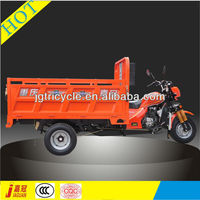 chinese construction three wheel motorcycle for worker