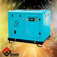 Lubricated Lubrication Style Screw air suspension compressor