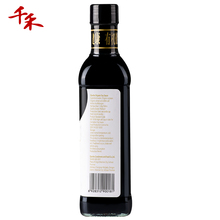 Chinese cooking sauce of Iso products with good service