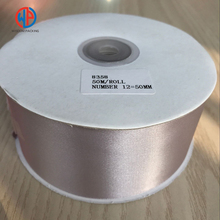Factory Polyester Double Side Satin Ribbon