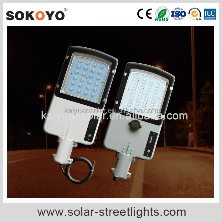 Intelligent Led induction street light Combined With Lithium Battery street lamp holder