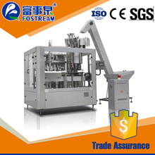 Alibaba brand automatic vial bottle water filling sealing machine