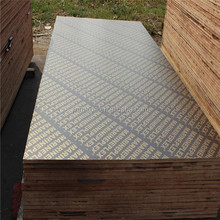 best quality 12mm marine plywood for construction