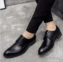 cy10350a Business Party Dress Pointed Toe Lace-up Office men pu leather business dress shoes