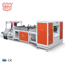 Baihao Manufacturing Company Auto Garbage Small-Scale Plastic Bag Making Machine