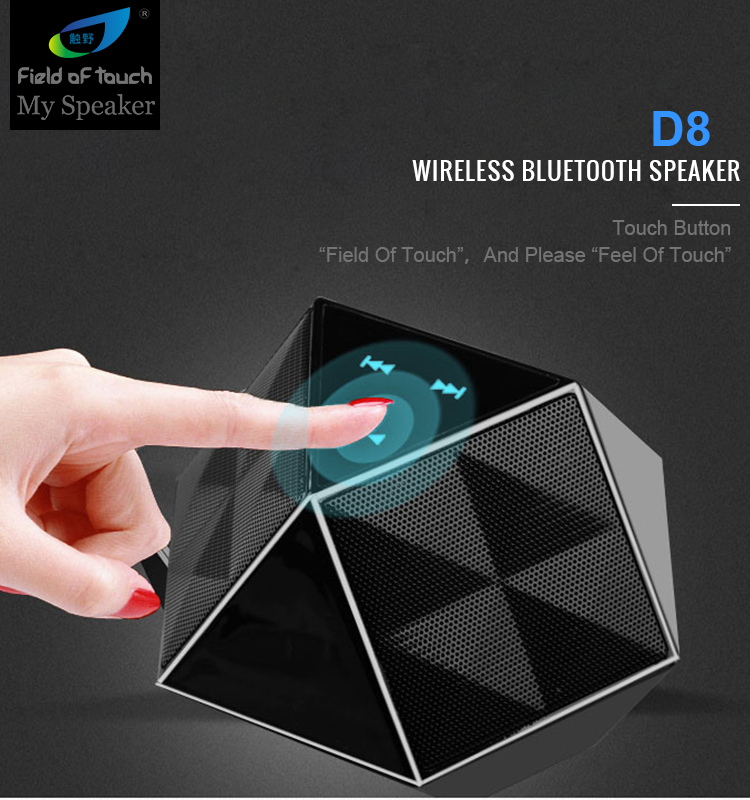 Innovative 6W stereo sound multifunctional portable wireless bluetooth speaker with FM radio
