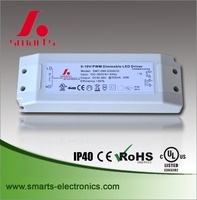 0-10v 350ma led street light driver, ac/dc dimmable led driver