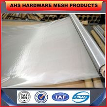 AHS 190 High Quality,31 years factory wall security mesh