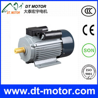 YCL SERIES SINGLE PHASE HIGH TORQUE MOTOR MADE IN CHINA