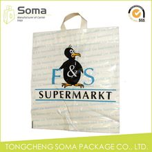 Best quality promotional yellow plastic shopping bag