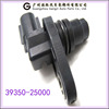 /product-gs/car-accessories-and-parts-camshaft-position-sensor-price-of-39350-25000-60464772804.html