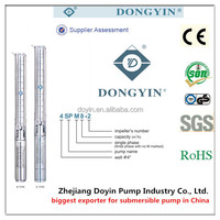 doyin irrigation pump small centrifugal water pumps price (4SP series)