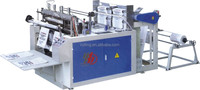 DFRT-400*2/450*2 double photocell heat sealing and cutting machine bag making machine for sale