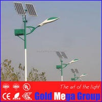 Integrated motion sensor solar street light 15w 12v LED solar street light with pole of electrostatic spraying