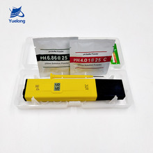 PH Meter Portable Digital PH Meter With Nice Price