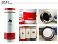 straight stainless steel vacuum flask with customized design