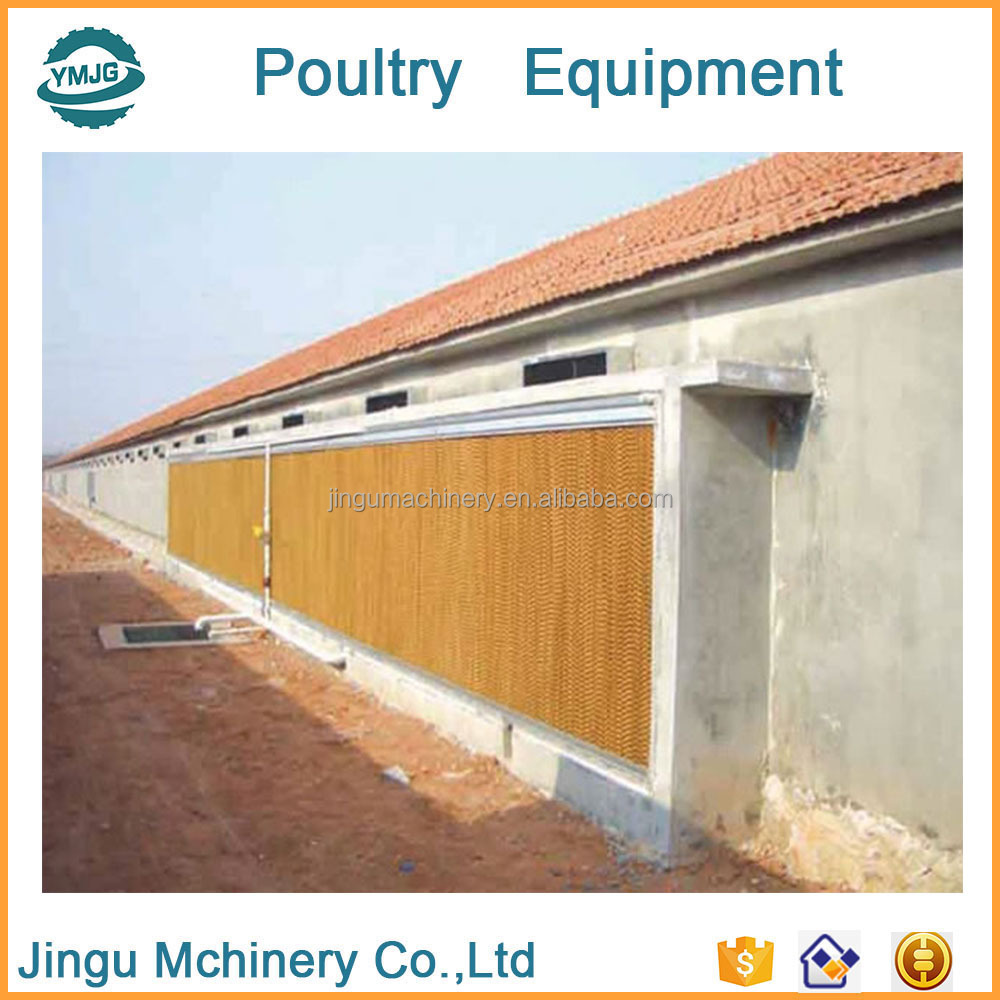 wholesale alibaba evaporative coolin g pad for chicken shed for wholesales