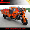 china three wheel motorcycle/water cooled cargo tricycle/motor cargo tricycle