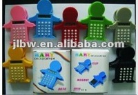 Baby Shape Clip Calculator With Magnet For School Promotion