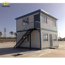 Prefab Flat Pack Office/Living Room / Container house Made in China For Sale