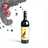 /product-detail/china-wine-markers-merlot-dry-red-wine-60761157349.html