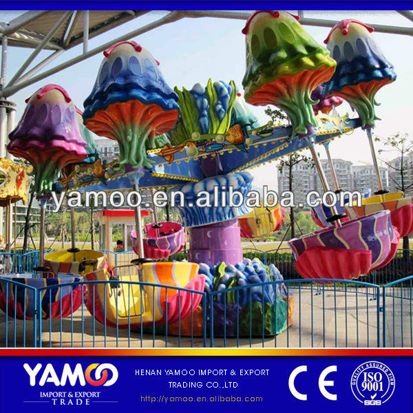 Attractions in China! Amusement park games factory family rides shaking head happy jellyfish