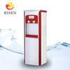 Factory industrial hot cold electric drinking water bottle cooler with high quality