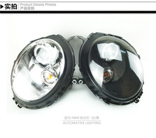 Replacement auto parts angel eyes lens driving light head lamp car accessory for BMW MIN R55 R56 R60