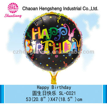 inflatable balloons for birthday party