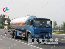 New lpg road tanker truck natural gas trucks for sale lpg filling truck