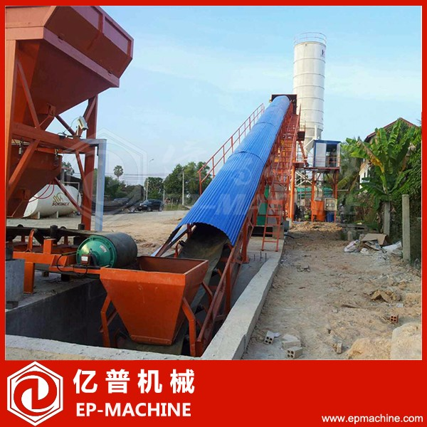 HZS60 fixed precast dry mix concrete batching plant in Malaysia