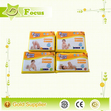 high absorbency cloth-like disposable baby diaper ,sleepy baby diaper in china
