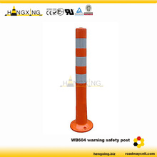 HX-WB604 queue pole stand/car parking pole 780mm height