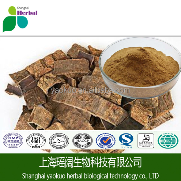 SR Natural Pausinystalia Macroceras Extract/Herbal Sex Power Product/Sex Medicine No Side Effect