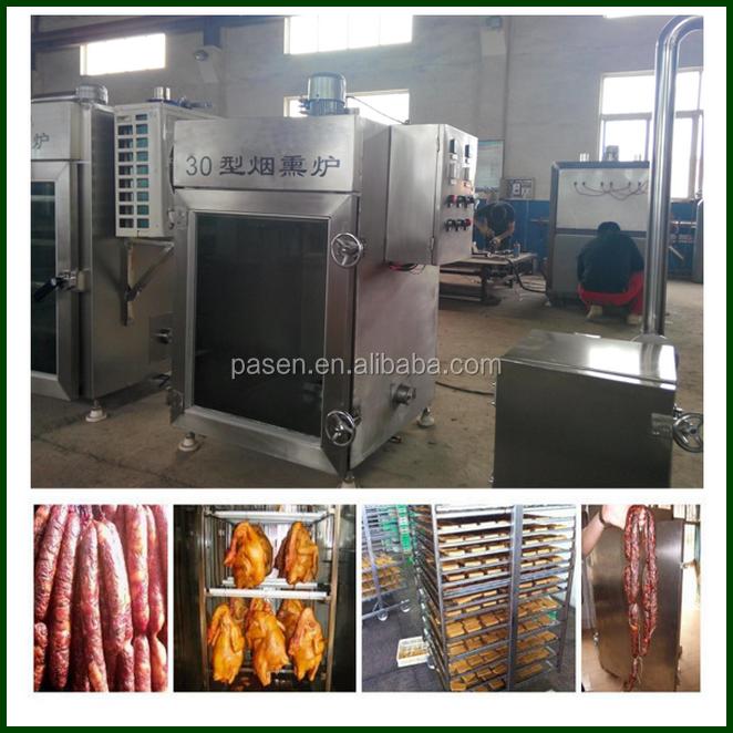 food saving machine