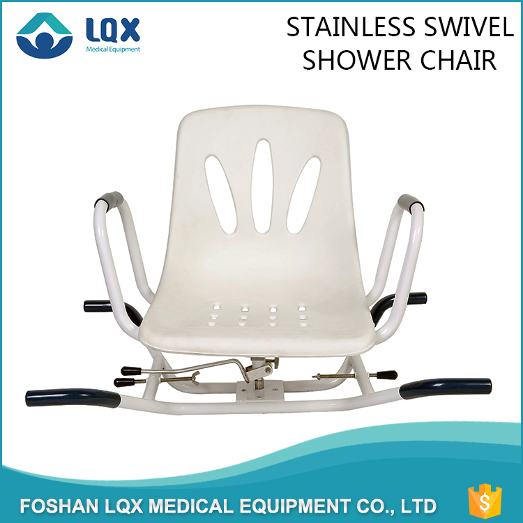 home care bath safety stainless steel rotating swivel shower chair stool for medical and hospital