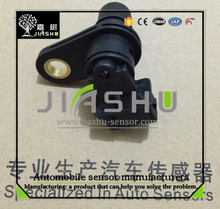 High Quality Camshaft Position Sensor OE:FO1R00B007 FOR CHERY A3 A5 Mitsubishi