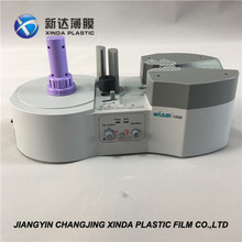 Smart Filling Easy Operating Air Cushion Filling Machine Mini Tripod 1000