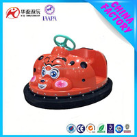 hot sale in Germany chargeable beetle bumper car China manufacturer electric car