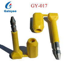 GY017 Customs truck container door lock for cargo shipping
