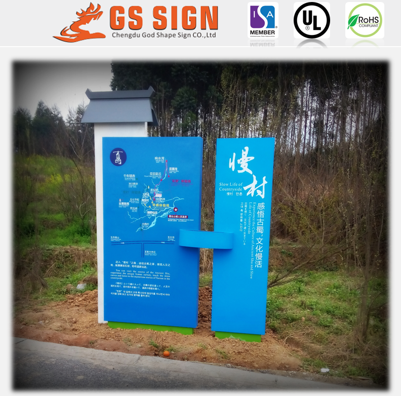 Waterproof customized freestanding information sign / signage
