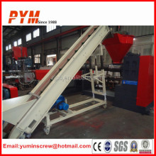 New model Plastic Recycling Plant