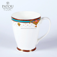 Patou Fine bone china ceramic coffee mugs with full color print